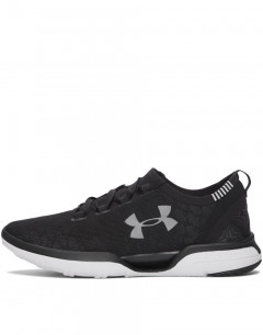 UNDER ARMOUR Charged Cool Black