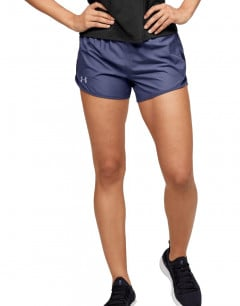 UNDER ARMOUR Fly By 2.0 Cire Run Short Lilac