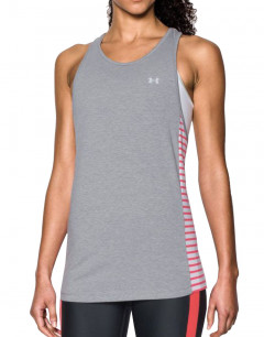 UNDER ARMOUR Heatgear Favorite Tank Grey