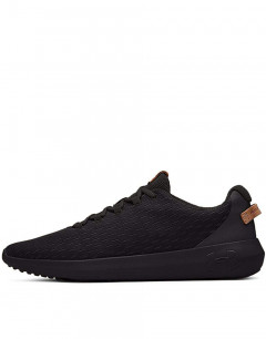 UNDER ARMOUR Ripple Elevated Black