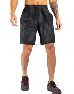 UNDER ARMOUR Adapt Woven Short Black