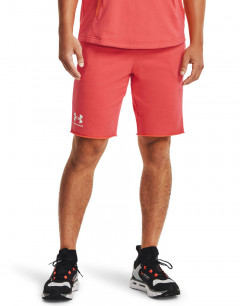 UNDER ARMOUR Rival Terry Short Coral