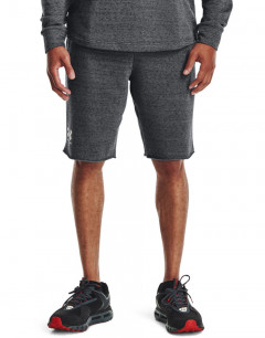 UNDER ARMOUR Rival Terry Short Grey