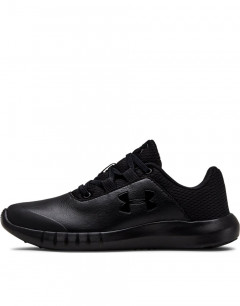 UNDER ARMOUR Mojo Uniform Trainer W