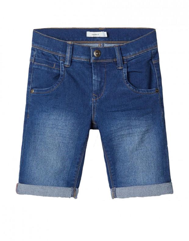 NAME IT Sofus Slim Fit Long Denim Shorts