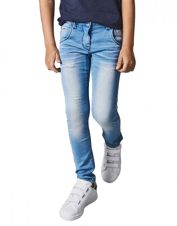 NAME IT Theo X-Slim Super Stretch Jeans