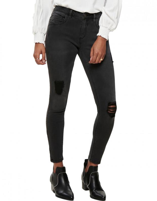 ONLY Kendell Ankle Skinny Fit Jeans Black