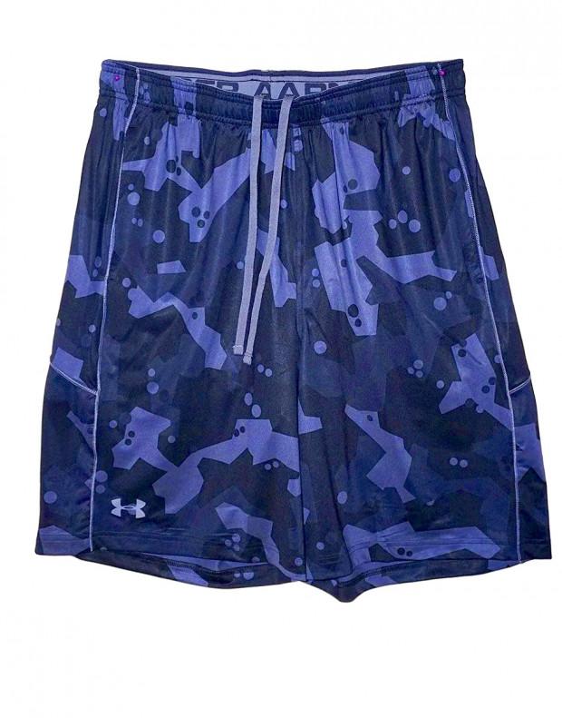 UNDER ARMOUR Dfo Stretch Shorts Blue