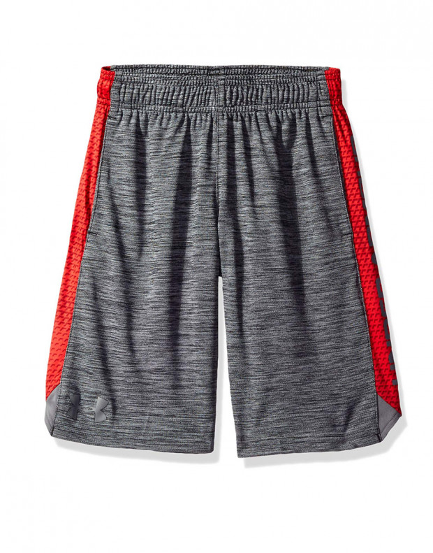 UNDER ARMOUR Eliminator Printed Shorts Grey