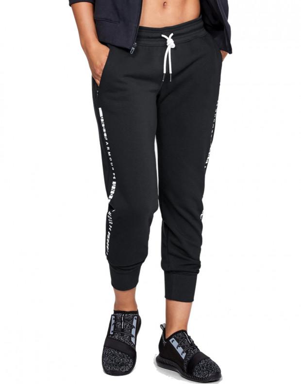 UNDER ARMOUR Ottoman Pants Black