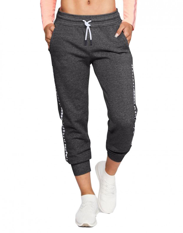 UNDER ARMOUR Ottoman Pants Grey