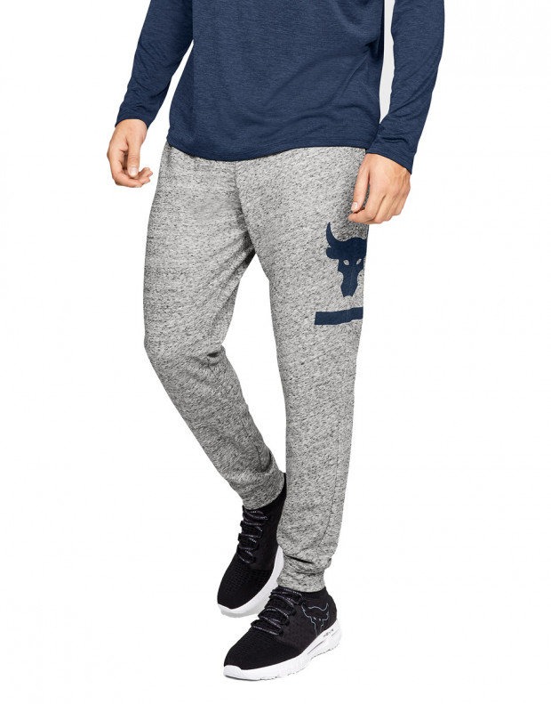 UNDER ARMOUR Project Rock Terry Joggers Grey