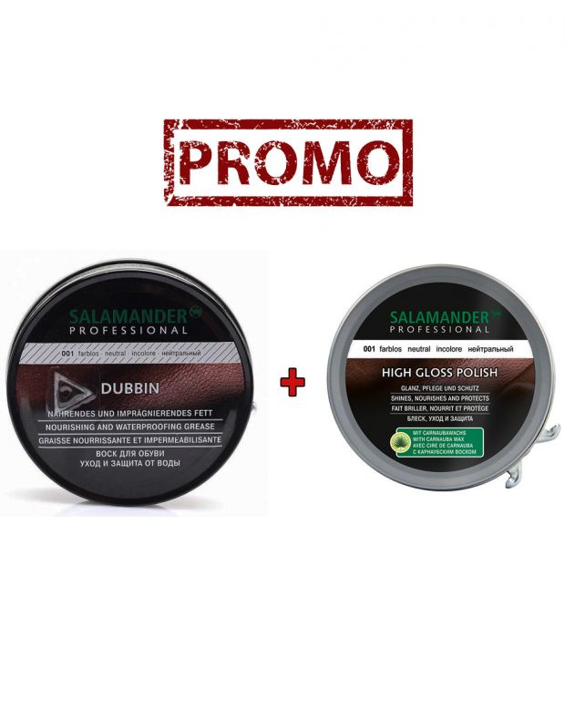 SALAMANDER Promo Dubbin + High Gloss Polish