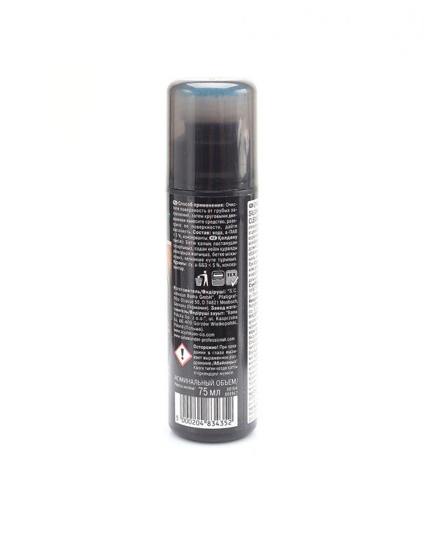 SALAMANDER Universal Cleaner - 88164 - 2