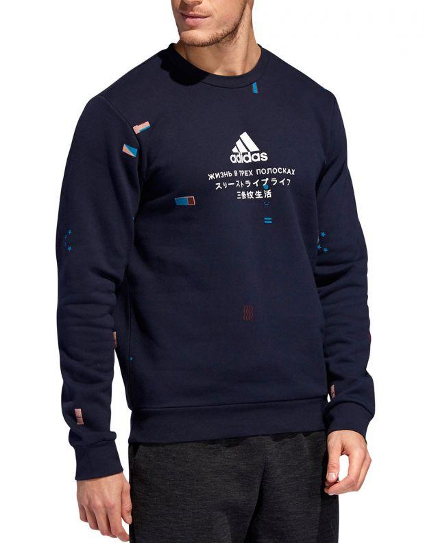 ADIDAS Global Citizens Crew Sweatshirt Navy - ED8322 - 1