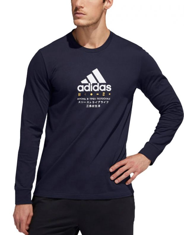 ADIDAS Global Citizens T-Shirt Navy - ED8304 - 1