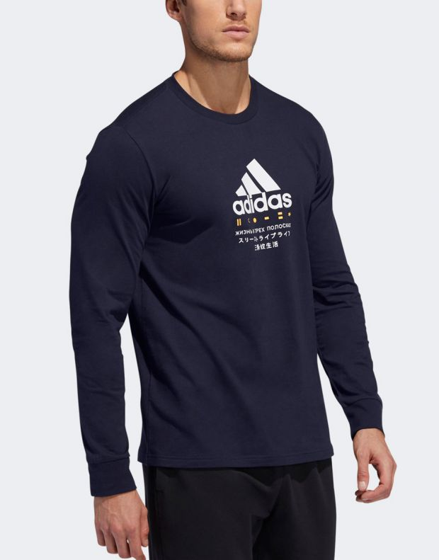 ADIDAS Global Citizens T-Shirt Navy - ED8304 - 3