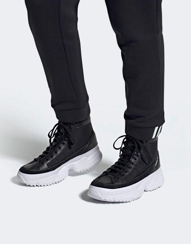ADIDAS Kiellor Xtra Boots Black - EE4897 - 10