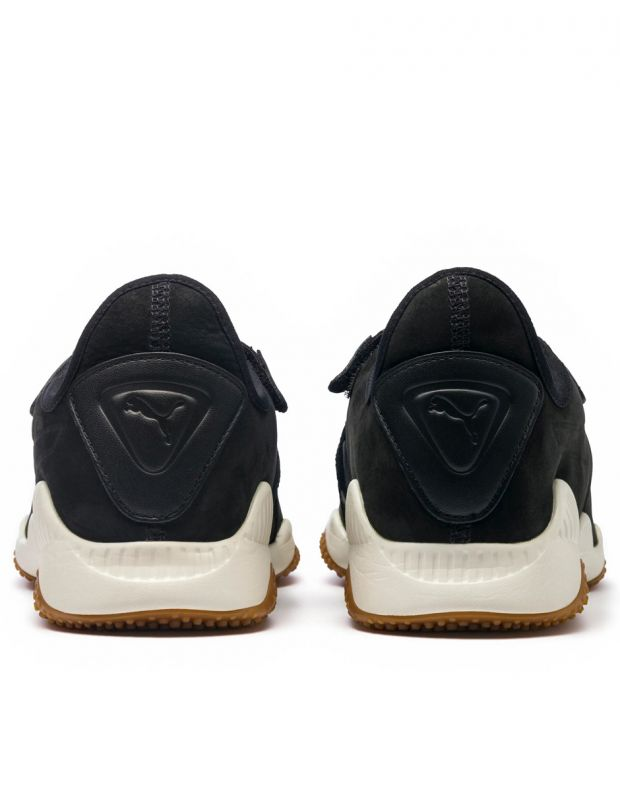 PUMA Mostro Coffee Roastin Sneakers Black - 365813-01 - 4