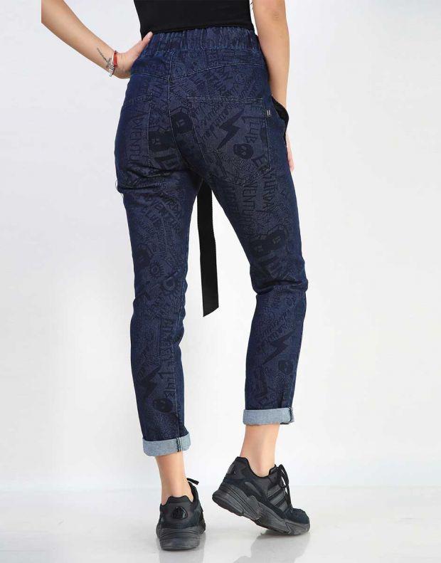PAUSE Greeny Jeans Indigo - 500020 - 3