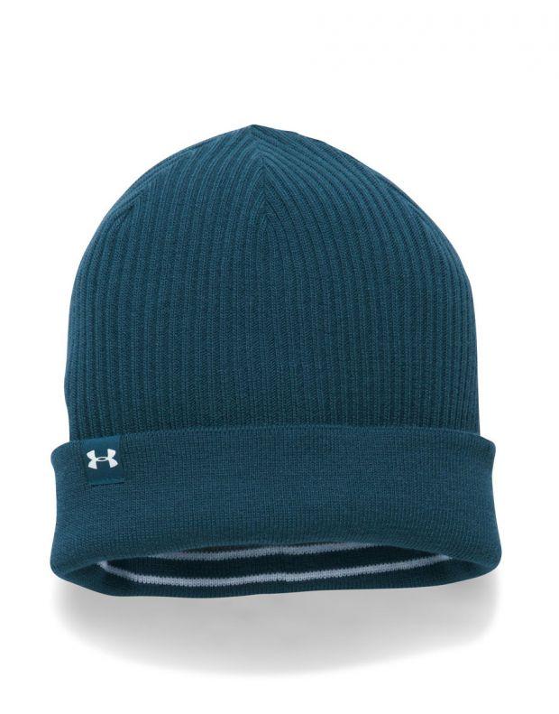 UNDER ARMOUR 4-in-1 Beanie Hat L.Grey - 1300077-041 - 3