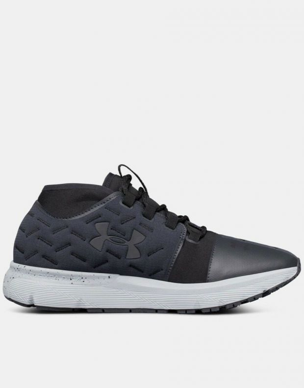 UNDER ARMOUR Charged Reactor Run Grey - 2