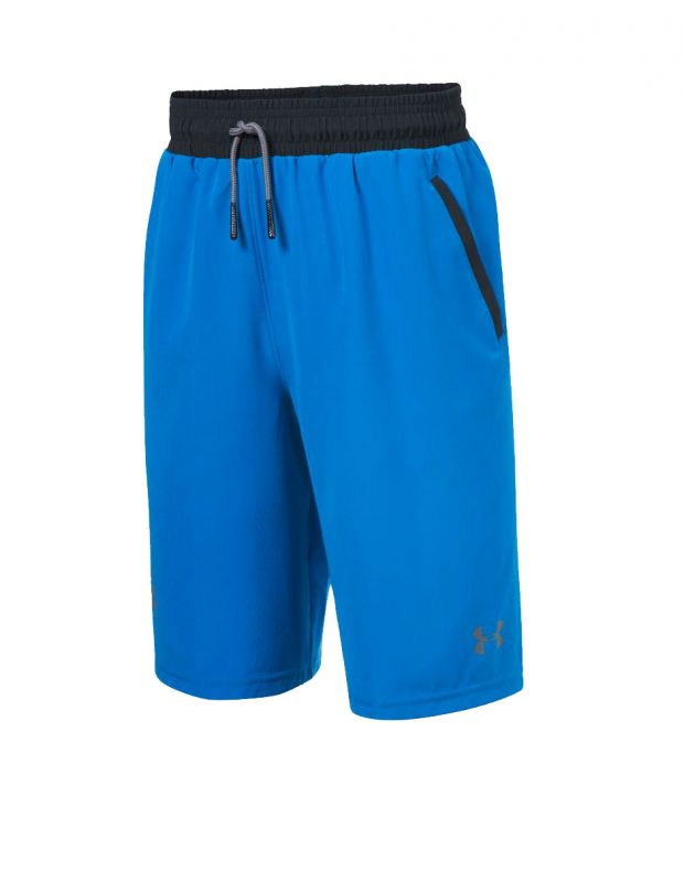 UNDER ARMOUR Heatgear Activate Shorts - 1