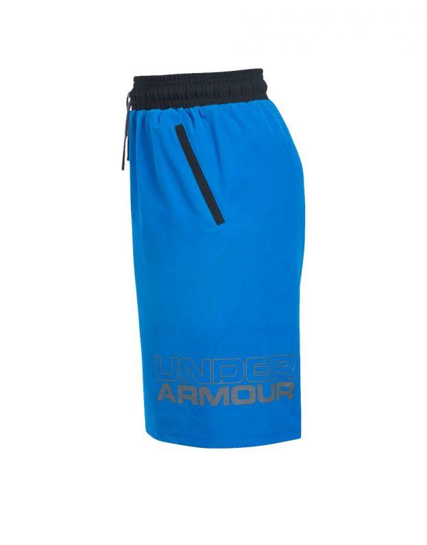 UNDER ARMOUR Heatgear Activate Shorts - 3