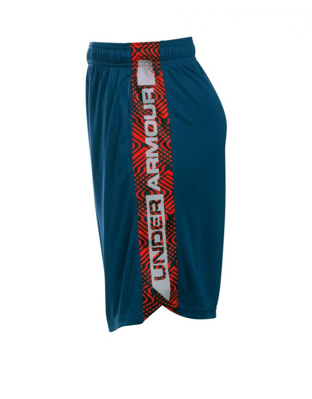 UNDER ARMOUR Junior's Eliminator Shorts - 2