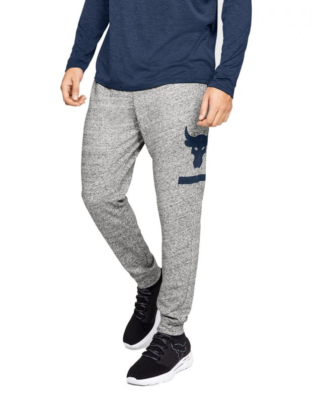 UNDER ARMOUR Project Rock Terry Joggers Grey - 1345820-112 - 1