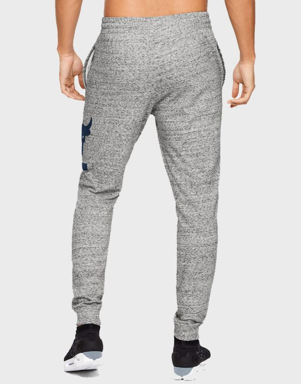 UNDER ARMOUR Project Rock Terry Joggers Grey - 1345820-112 - 2