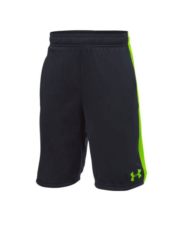 UNDER ARMOUR Eliminator Shorts Black - 1