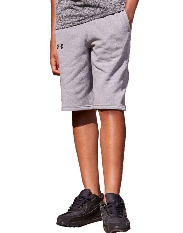 UNDER ARMOUR Threadborne FT Shorts Grey - 1