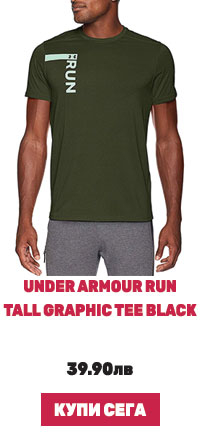 UNDER ARMOUR Run Tall Graphic Tee Black