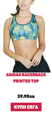 ADIDAS Racerback Printed Top
