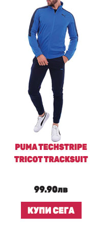 PUMA Techstripe Tricot Tracksuit