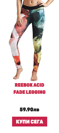 REEBOK Acid Fade Legging