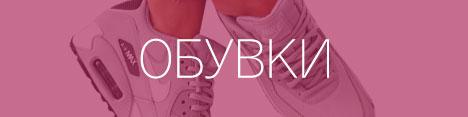 Nike - Жени обувки