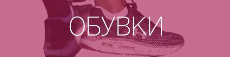 Under Armour - Жени обувки
