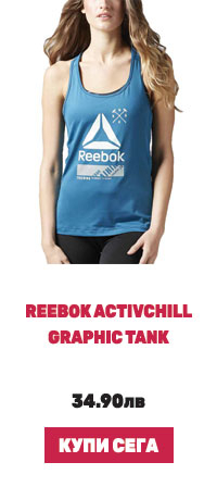 REEBOK Activchill Graphic Tank