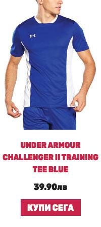 UNDER ARMOUR Challenger II Training Tee Blue